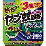 蚊取り線香ヤブ蚊よせつけない線香