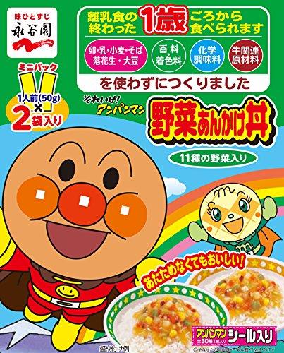アンパンマン 野菜あんかけ丼 箱50g×2