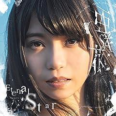Eternal Star♪亜咲花のCDジャケット