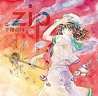.zip[東方Project]