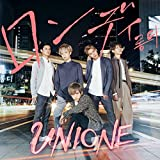 Hello, Brand-New World♪UNIONEのCDジャケット