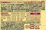大塚製薬 ネイチャーメイド B-コンプレックス 60粒 画像