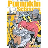 Pumpkin Scissors(12) (KCデラックス)