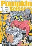 Pumpkin Scissors(12) (KCデラックス 月刊少年マガジン)