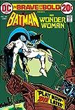 Batman: The Brave & the Bold: The Bronze Age Omnibus Vol. 2 (Batman: The Brave & the Bold: The Bronz Age Omnibus) 画像