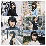 釣り堀♪乃木坂46(西野七瀬)のCDジャケット