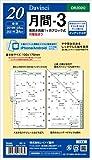 レイメイ藤井 ダヴィンチ 手帳用リフィル 2020年 バイブルサイズ マンスリー DR2020 2019年 12月始まり