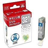 ジット 日本製 プリンター本体保証 キヤノン(Canon)対応 リサイクル インクカートリッジ BCI-321GY グレー対応 JIT-C321GY