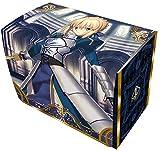 キャラクターデッキケースコレクションすーぱー Fate/Grand Order「セイバー/アルトリア・ペンドラゴン」