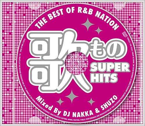 THE BEST OF R&B NATION 〈歌もの SUPER HITS〉 Mixed By DJ NAKKA & SHUZO