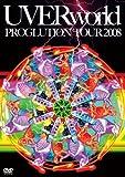 PROGLUTION TOUR 2008(初回生産限定盤) [DVD] 画像