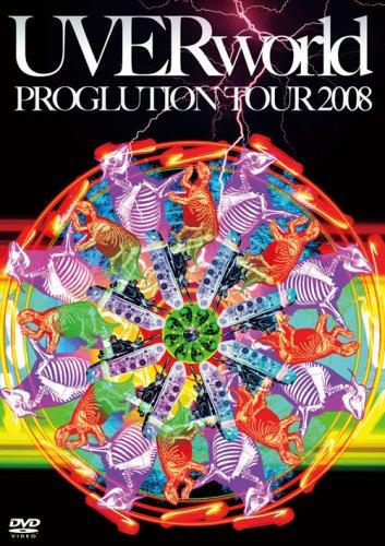 [画像:PROGLUTION TOUR 2008(初回生産限定盤) [DVD]]