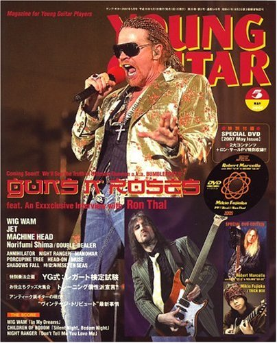 YOUNG GUITAR (ヤング・ギター) 2007年 05月号 [雑誌]