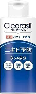 【医薬部外品】クレアラシル ニキビ対策 薬用 パウダーローション10X しっかり殺菌 120ml ニキビ化粧水