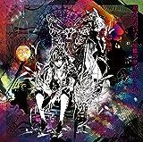 島みやえい子/黒蝶のサイケデリカ(PS Vita専用ソフト「黒蝶のサイケデリカ」エンディングテーマ)
