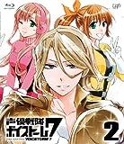 声優戦隊 ボイストーム7 Vol.2 [Blu-ray/ブルーレイ]