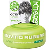 Air Rise Moving Rubber Hair Styling Wax 80g, Pack of 3