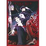 MARS RED 3 (マッグガーデンコミックス Beat'sシリーズ)