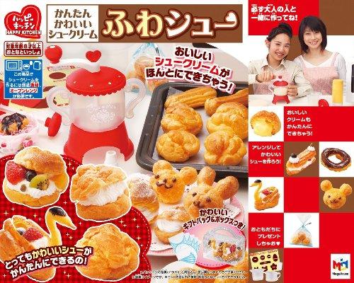 ハッピーキッチン ~かんたんかわいいシュークリーム~ ふわシュー