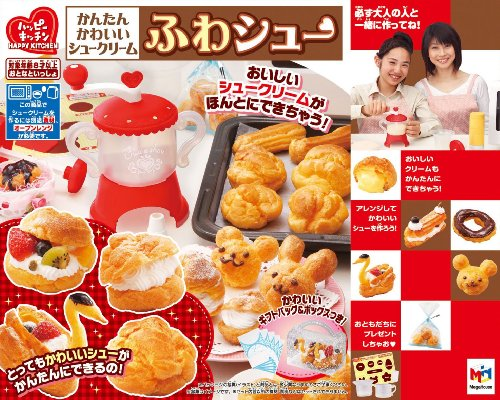 ハッピーキッチン ~かんたんかわいいシュークリーム~ ふわシュー...