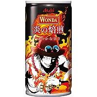 アサヒ ワンダ 炎の焙煎 デザイン缶 185g×30缶