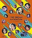CUE DREAM JAM-BOREE 2018 -リキーオと魔法の杖- Blu-ray
