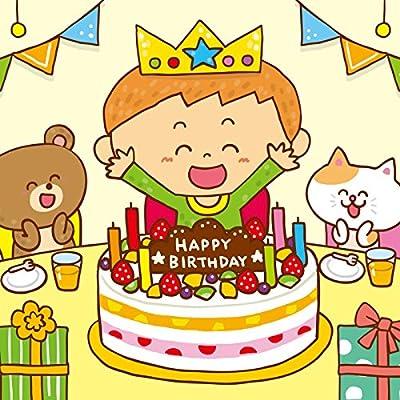 お誕生日の歌「ハッピーバースデーソング(Happy birthday to you)」がいっぱい!