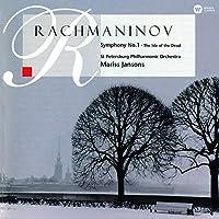 ラフマニノフ:交響曲第1番、死の島