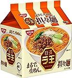 日清食品 日清ラ王 担々麺 5食