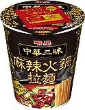 明星 中華三昧タテ型 麻辣火鍋拉麺 63g×12個