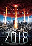 2018[DVD]