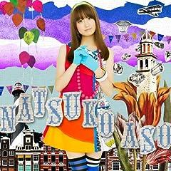 麻生夏子「Precious tone」のジャケット画像