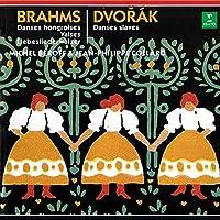 ブラームス:ハンガリー舞曲集、ドヴォルザーク:スラヴ舞曲集