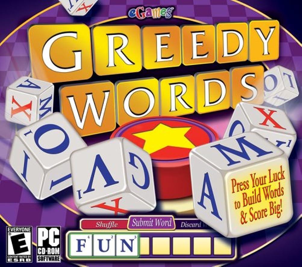 蓮谷同情的Greedy Words (輸入版)