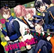 DYNAMIC CHORD vocalCDシリーズvol.1 [reve parfait]