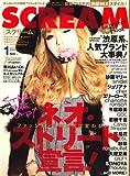 SCREAM (スクリーム) 2009年 01月号 [雑誌]