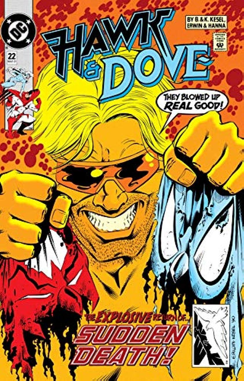 自動的に動力学四半期Hawk and Dove (1989-1991) #22 (English Edition)