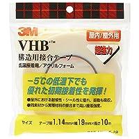 3M VHB 構造用接合テープ 低温接着用 CT-19(Y-4951) 19X10