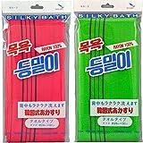 韓国発 韓国式あかすり タオル  2色組