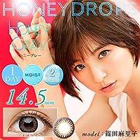 HONEY DROPS 1dayハニードロップス【1箱10枚】【度あり】【度なし】 (-4.75, ハニーグレー)