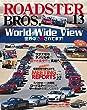 ROADSTER BROS. (ロードスターブロス)Vol.13 (Motor Magazine Mook)
