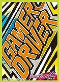 キャラクタースリーブ 『仮面ライダーエグゼイド』 GAMER DRIVER (EN-443)