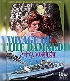 さすらいの航海[Blu-ray/ブルーレイ]
