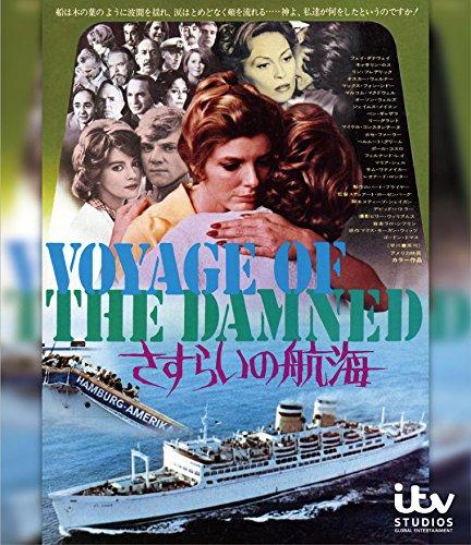 [画像:さすらいの航海 [Blu-ray]]