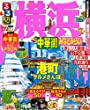 るるぶ横浜 中華街 みなとみらい'15~'16 (国内シリーズ)