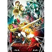 仮面ライダーキバ VOL.11 [DVD]