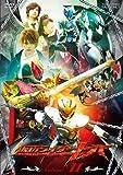 仮面ライダーキバ Volume11[DSTD-07801][DVD]