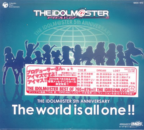 THE IDOLM@STER BEST OF 765+876=!! THE iDRE@M LOST 5th ANNIVERSARY The world is all one !!