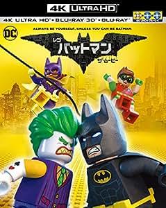 レゴ(R)バットマン ザ・ムービー<4K ULTRA HD&3D&2D ブルーレイセット>(初回仕様/3枚組/デジタルコピー付) [Blu-ray]