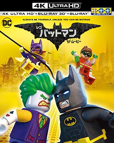 【初回仕様】レゴ(R)バットマン ザ・ムービー<4K UL...[Ultra HD Blu-ray]